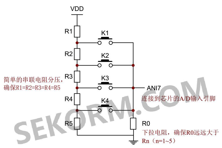 【应用】用2个瑞萨r7f0c809单片机配合控制4个按键8个