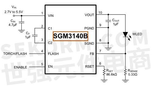 sgm3140b电流调节电荷泵典型应用电路