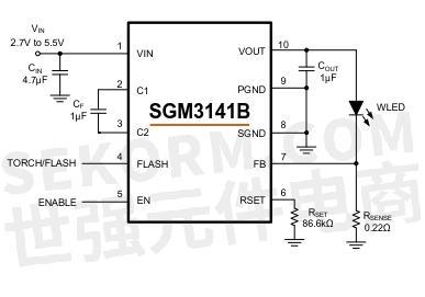 sgm3141b电流调节电荷泵典型应用电路