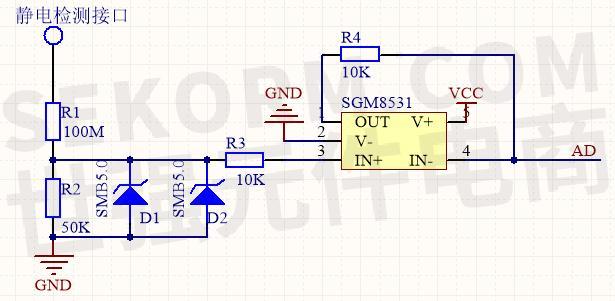 低功耗运算放大器sgm8531搭建的电压跟随器电路原理图