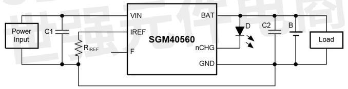 线性充电ic sgm40560典型应用电路及优势: 业界首款支持松散输入电源