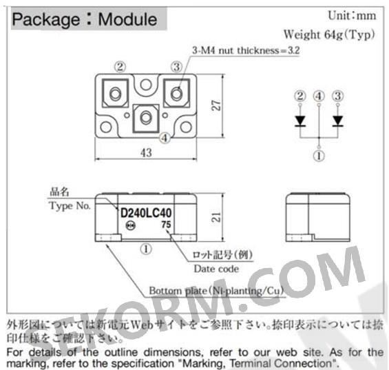 (每个二极管用正向脉冲电流100a来测量) · 反向漏电流:最大50μa