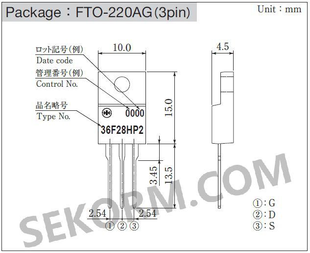 【产品】漏源电压为280v mosfet,连续源电流为36a