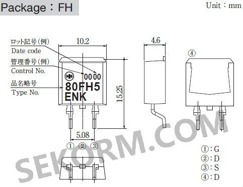 【产品】50v,80a的n沟道功率mosfet,导通电阻典型值仅